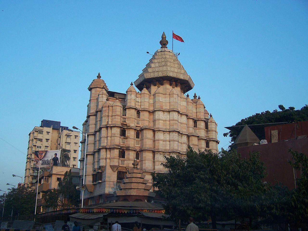 Siddhivinayak Mandir