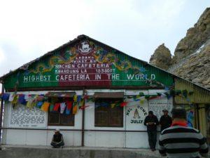 rinchen-cafeteria